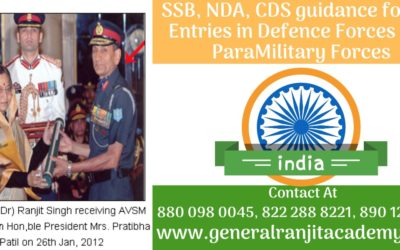 Benefits of joining Indian Army